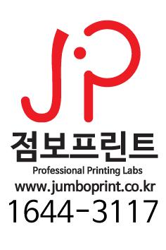 점보프린트 로고.png